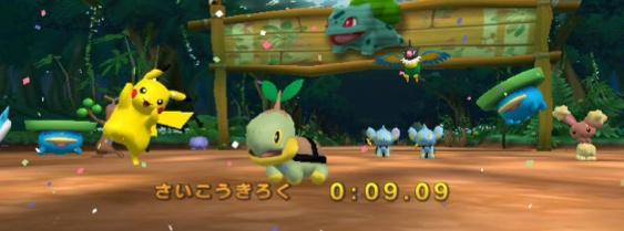 PokePark WII: La Grande Avventura di Pikachu per Nintendo Wii