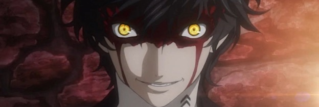 Persona 5 per Playstation 4