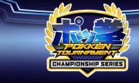 In arrivo il campionato di Pokkén Tournament