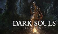 Dark Souls Remastered su PC non sarà scontato per i possessori dell'originale