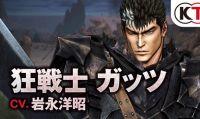 Berserk - Ecco Gatsu e la sua Berserker Armor