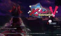 È online la recensione di Touhou Kobuto V: Burst Battle