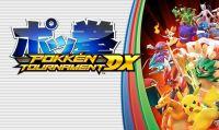 Ecco il trailer d'annuncio di Pokkén Tournament