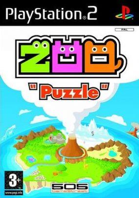 Copertina del gioco Zoo Puzzle per Playstation 2