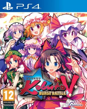 Copertina del gioco Touhou Kobuto V: Burst Battle per Playstation 4