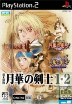 Copertina del gioco Bakumatsu Roman Last Blade 2-in-1 per Playstation 2