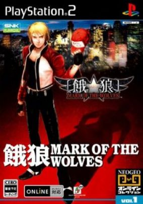Copertina del gioco Garou: Mark of the Wolve per Playstation 2