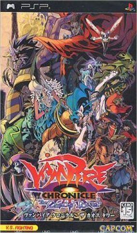 Copertina del gioco Vampire Chronicle: The Chaos Tower per Playstation PSP