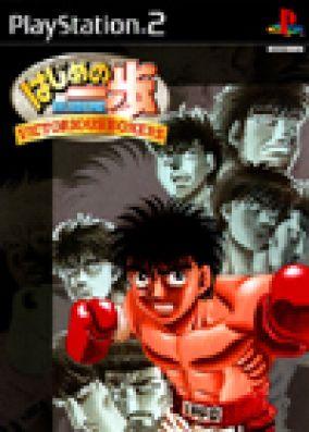 Copertina del gioco Victorious Boxers per Playstation 2