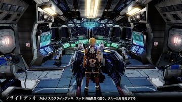 Immagine 0 del gioco Star Ocean: The Last Hope per Xbox 360