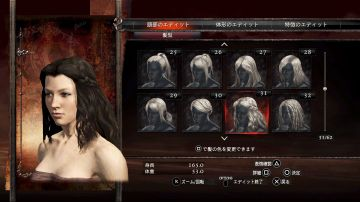 Immagine -5 del gioco Dragon's Dogma: Dark Arisen per Xbox One