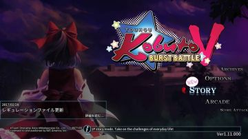Immagine -4 del gioco Touhou Kobuto V: Burst Battle per Playstation 4