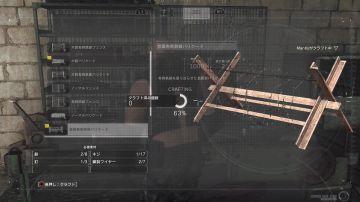 Immagine -3 del gioco Metal Gear Survive per Playstation 4