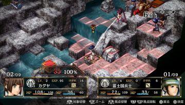 Immagine -10 del gioco GOD WARS: Future Past per Playstation 4