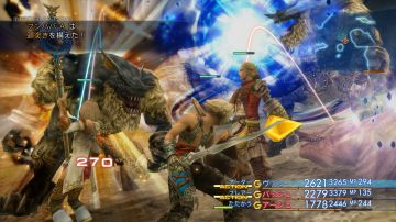 Immagine 0 del gioco Final Fantasy XII: The Zodiac Age per Playstation 4