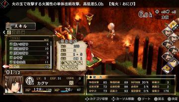 Immagine -11 del gioco GOD WARS: Future Past per Playstation 4