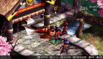Immagine -2 del gioco GOD WARS: Future Past per PSVITA