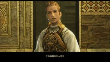 Immagine -16 del gioco Final Fantasy XII: The Zodiac Age per Playstation 4