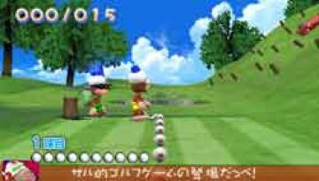 Immagine -4 del gioco Ape Escape Academy per Playstation PSP