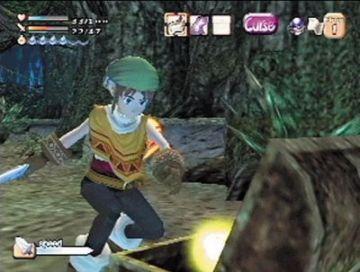 Immagine -2 del gioco Dark cloud per Playstation 2