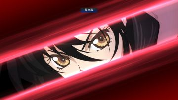 Immagine -5 del gioco Tales of Berseria per Playstation 4