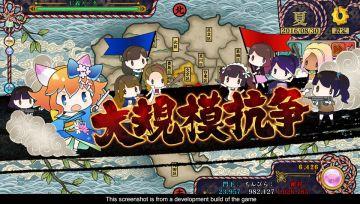 Immagine -3 del gioco Tokyo Tattoo Girls per PSVITA
