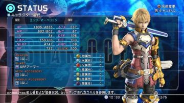 Immagine -3 del gioco Star Ocean: The Last Hope per Playstation 3