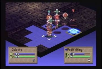 Immagine -4 del gioco La Puccelle tactics per Playstation 2