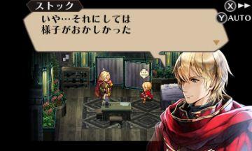 Immagine -1 del gioco Radiant Historia: Perfect Chronology per Nintendo 3DS
