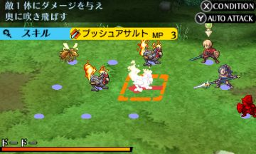 Immagine -2 del gioco Radiant Historia: Perfect Chronology per Nintendo 3DS
