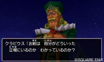 Immagine 0 del gioco Dragon Quest VIII: L'Odissea del Re maledetto per Nintendo 3DS