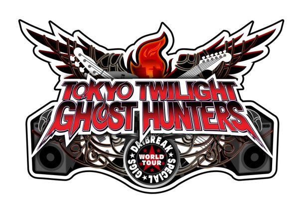 Logo del gioco Tokyo Twilight Ghost Hunters Daybreak Special Gigs per PSVITA
