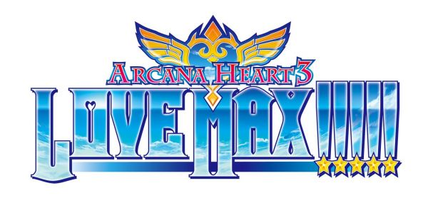 Logo del gioco Arcana Heart 3 : Love Max!!!!! per Playstation 3
