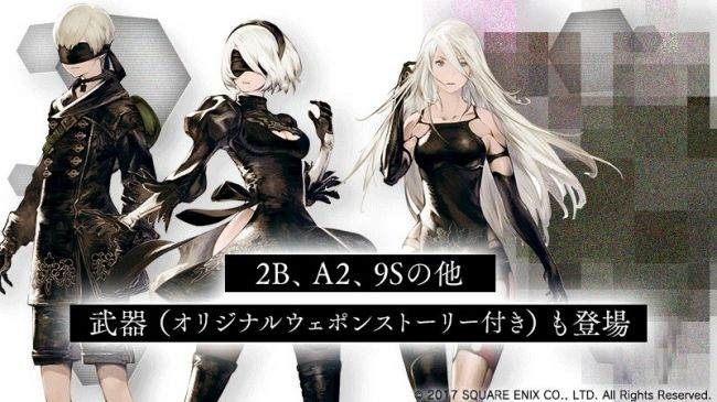 NieR: Automata - Annunciate le Action Figure di A2 e 9S