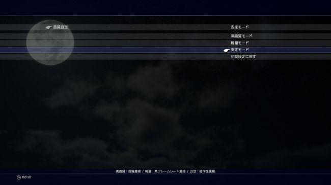 Final Fantasy XV si aggiorna