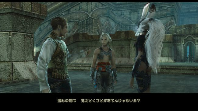 Final Fantasy XII The Zodiac Age - Spring Trailer