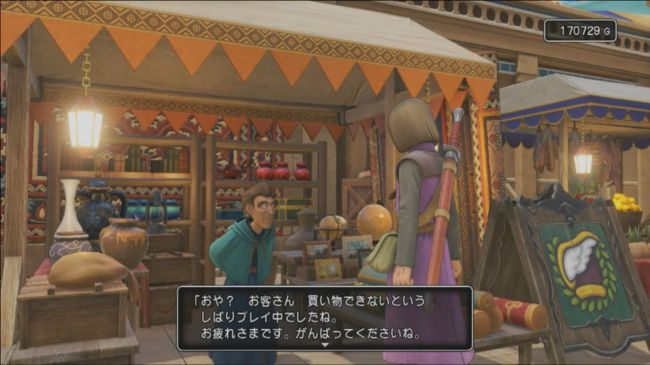 Dragon Quest X: in Giappone a settembre su Switch, primo gameplay