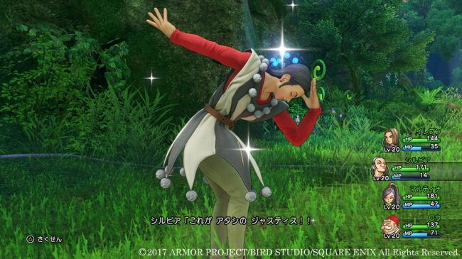 Mostrata l'edizione 3DS di Dragon Quest XI durante l'odierno Direct