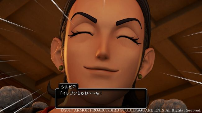 Mostrata l'edizione 3DS di Dragon Quest XI durante l'odierno Direct