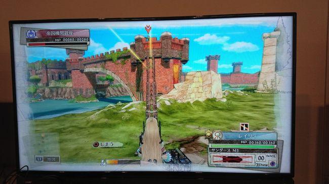 Valkyria Chronicles 4: annunciata una demo su Playstation 4