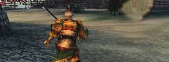 Dynasty Warriors 5 Xtreme Legends per PlayStation 2