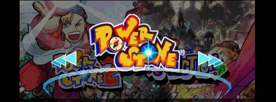 Power Stone Collection per PlayStation PSP