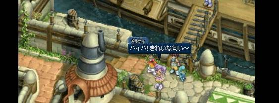 Tales of Eternia per PlayStation PSP