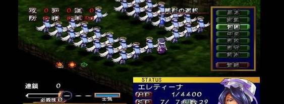 Generation of Chaos per PlayStation PSP