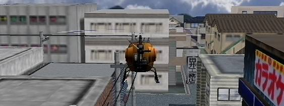 Radio Helicopter per PlayStation 2