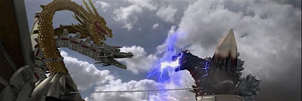 Godzilla per PlayStation 4