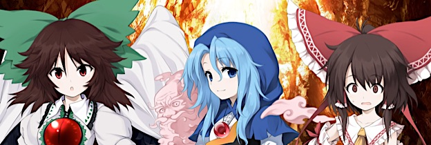 Touhou Genso Wanderer per PlayStation 4