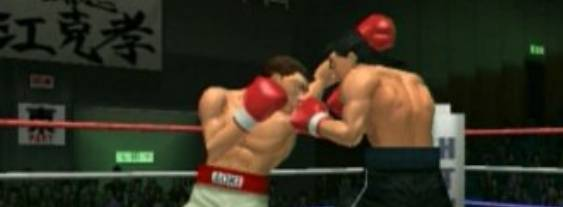 Victorious Boxers 2 Fighting Spirit per PlayStation 2