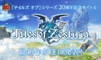 Tales of Zestiria per il 20° anniversario
