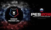 Disponibile un nuovo trailer di PES 2019 dedicato alla Prem'er-Liga